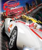 Speed Racer - Russian Movie Cover (xs thumbnail)