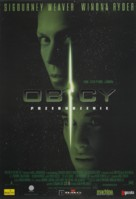 Alien: Resurrection - Polish Movie Poster (xs thumbnail)