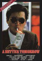 Ying hung boon sik - Movie Poster (xs thumbnail)