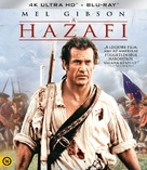 The Patriot - Hungarian Movie Cover (xs thumbnail)