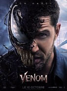 Venom - French Movie Poster (xs thumbnail)