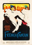 French Cancan - French Movie Poster (xs thumbnail)