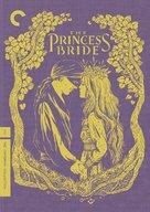 The Princess Bride - DVD movie cover (xs thumbnail)