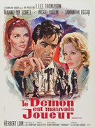 Return from the Ashes - French Movie Poster (xs thumbnail)
