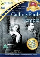Calling Paul Temple - British DVD movie cover (xs thumbnail)