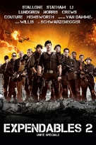 The Expendables 2 - French DVD movie cover (xs thumbnail)
