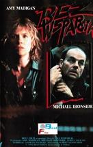 Nowhere to Hide - Polish VHS cover (xs thumbnail)