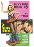 The Owl and the Pussycat - Spanish Movie Poster (xs thumbnail)