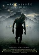 Apocalypto - Spanish Movie Poster (xs thumbnail)