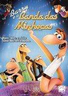 Disco ormene - Brazilian Movie Cover (xs thumbnail)
