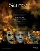 Psalm 21 - Brazilian Movie Poster (xs thumbnail)