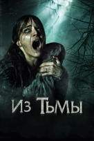 The Hallow - Russian Movie Cover (xs thumbnail)