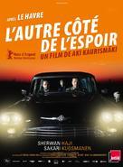 Toivon tuolla puolen - French Movie Poster (xs thumbnail)