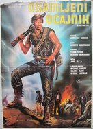 Blastfighter - Slovenian Movie Poster (xs thumbnail)