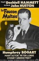 The Maltese Falcon - French Re-release movie poster (xs thumbnail)