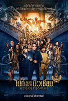 Night at the Museum: Secret of the Tomb - Thai Movie Poster (xs thumbnail)