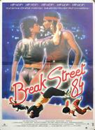 Breakin' - French Movie Poster (xs thumbnail)