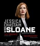 Miss Sloane - Italian Movie Cover (xs thumbnail)