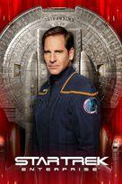 """Star Trek: Enterprise"" - Movie Cover (xs thumbnail)"