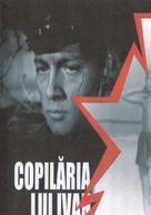 Ivanovo detstvo - Romanian Movie Poster (xs thumbnail)