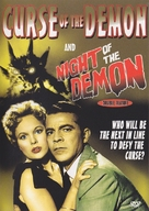 Night of the Demon - DVD cover (xs thumbnail)