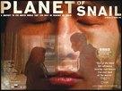 Planet of Snail - British Movie Poster (xs thumbnail)