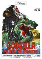 Gojira tai Hedorâ - Italian Movie Poster (xs thumbnail)