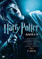 Harry Potter and the Chamber of Secrets - Spanish DVD cover (xs thumbnail)