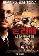 John Rabe - South Korean Movie Poster (xs thumbnail)