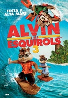 Alvin and the Chipmunks: Chipwrecked - Andorran Movie Poster (xs thumbnail)