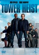Tower Heist - DVD movie cover (xs thumbnail)