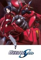 """Kidô senshi Gundam Seed"" - Movie Cover (xs thumbnail)"
