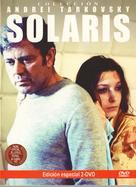Solyaris - Spanish DVD movie cover (xs thumbnail)