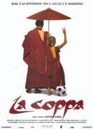 Phörpa - Italian Movie Poster (xs thumbnail)