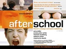 Afterschool - British Movie Poster (xs thumbnail)