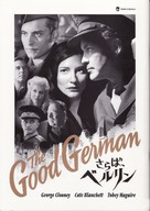 The Good German - Japanese Movie Cover (xs thumbnail)