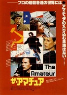 The Amateur - Japanese Movie Poster (xs thumbnail)