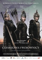 An Empress and the Warriors - Polish Movie Poster (xs thumbnail)