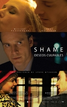 Shame - Mexican Movie Poster (xs thumbnail)