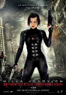 Resident Evil: Retribution - Italian Movie Poster (xs thumbnail)