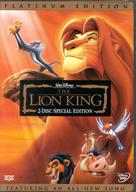 The Lion King - DVD movie cover (xs thumbnail)
