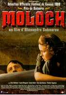 Molokh - French DVD cover (xs thumbnail)
