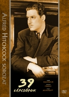The 39 Steps - Hungarian DVD movie cover (xs thumbnail)