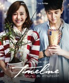 Timeline - Thai Blu-Ray cover (xs thumbnail)