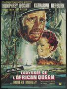 The African Queen - French Re-release movie poster (xs thumbnail)