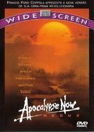 Apocalypse Now - Brazilian Movie Cover (xs thumbnail)