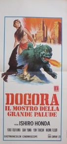 Uchu daikaijû Dogora - Italian Movie Poster (xs thumbnail)