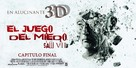 Saw 3D - Chilean Movie Poster (xs thumbnail)