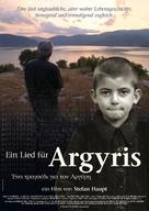 Lied für Argyris, Ein - German Movie Poster (xs thumbnail)