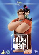 Ralph Breaks the Internet - British DVD movie cover (xs thumbnail)